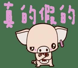 small Baby pig sticker #14252434