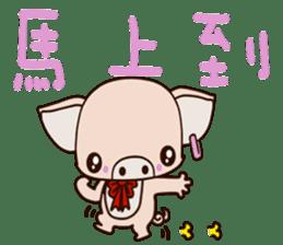 small Baby pig sticker #14252435