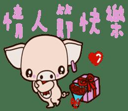 small Baby pig sticker #14252436