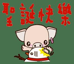 small Baby pig sticker #14252439