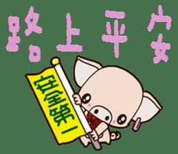 small Baby pig sticker #14252441
