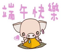small Baby pig sticker #14252443