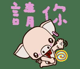 small Baby pig sticker #14252444