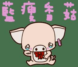 small Baby pig sticker #14252445