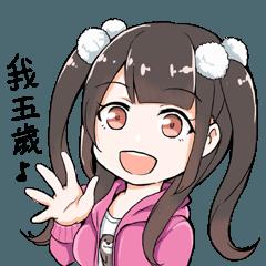 Hatsuki