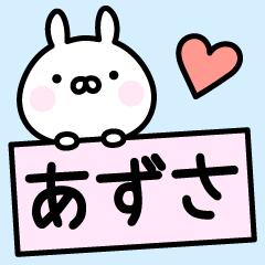 "Happy Rabbit ""Azusa"""