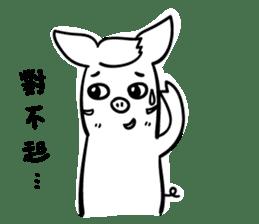 Pig couple 2 sticker #14258821