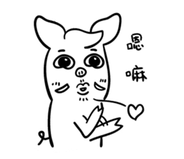 Pig couple 2 sticker #14258825