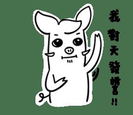 Pig couple 2 sticker #14258828