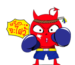 Reddy Evil sticker #14265049