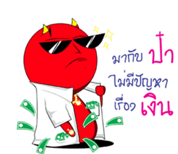 Reddy Evil sticker #14265054