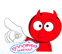 Reddy Evil sticker #14265058