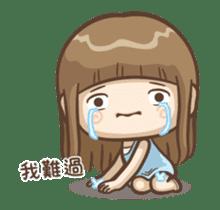 Misa hyper 4 sticker #14267451
