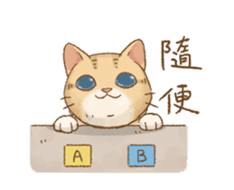 Cat's Lifestyle-Move!(Chinese Ver.) sticker #14267876