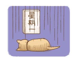 Cat's Lifestyle-Move!(Chinese Ver.) sticker #14267888