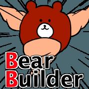 สติ๊กเกอร์ไลน์ Animation Bear Builder