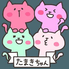 TAMAKI chan 4
