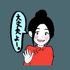 Cute&Happy Chinese girl
