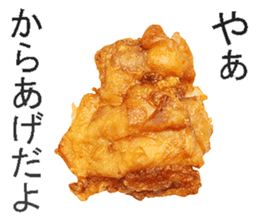 The fried chicken sticker #14280630