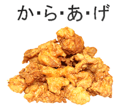 The fried chicken sticker #14280633