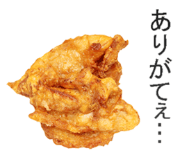 The fried chicken sticker #14280640