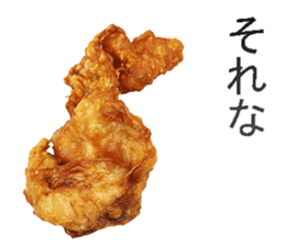 The fried chicken sticker #14280645