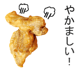 The fried chicken sticker #14280647