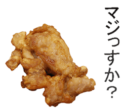 The fried chicken sticker #14280648