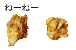 The fried chicken sticker #14280650
