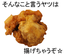 The fried chicken sticker #14280651