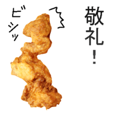 The fried chicken sticker #14280659