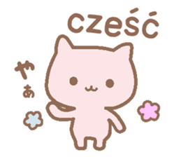 Polish and Japanese cat sticker #14281614