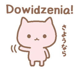 Polish and Japanese cat sticker #14281615