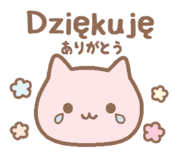 Polish and Japanese cat sticker #14281616