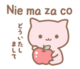 Polish and Japanese cat sticker #14281618