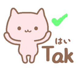 Polish and Japanese cat sticker #14281619