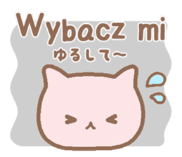 Polish and Japanese cat sticker #14281623