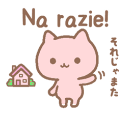 Polish and Japanese cat sticker #14281624