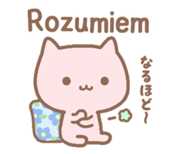 Polish and Japanese cat sticker #14281627