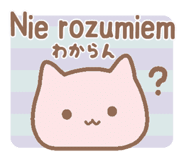 Polish and Japanese cat sticker #14281628