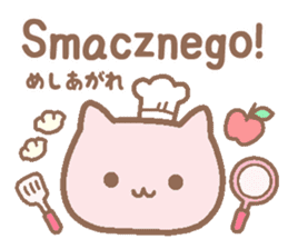 Polish and Japanese cat sticker #14281629