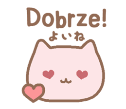 Polish and Japanese cat sticker #14281636