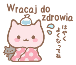 Polish and Japanese cat sticker #14281643