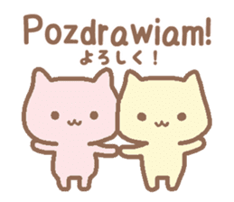 Polish and Japanese cat sticker #14281645