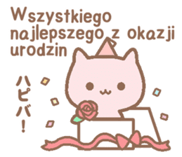 Polish and Japanese cat sticker #14281650