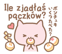 Polish and Japanese cat sticker #14281651