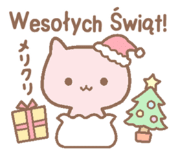 Polish and Japanese cat sticker #14281652