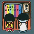 LINEスタンプランキング | 昭和ってイイね♪ パート4
