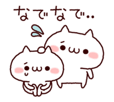Cat organizations animation! sticker #14284434
