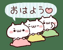 Cat organizations animation! sticker #14284436